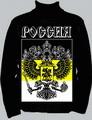 Мужской Свитер - герб РОССИИ на Имперском флаге